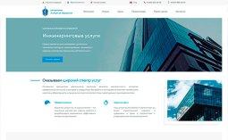 Портфолио DWM-Studio - сайт для предоставления инженерных услуг