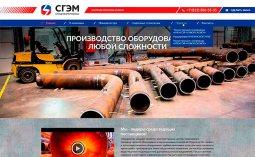 Портфолио DWM-Studio - сайт по производству оборудования любой сложности
